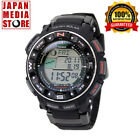 CASIO PRO TREK PRW-2500-1JF Triple Sensor Atomic Solar Watch JAPAN PRW-2500-1
