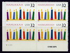 US 1996 Hanukkah Plate Block (3118) . Mint Never Hinged