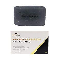 Revitale African Black Scrub Soap - Pure Vegetable - Detoxifying & Balancing