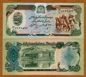 Afghanistan, 500 Afghanis, 1990, P-60b, UNC > Game of Buzkashi