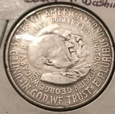 George W. Carver & Booker T. Washington 1951-52 Half Dollar Coin sold separately