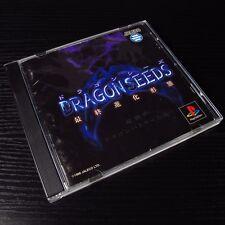 Dragon Seeds PS1 PlayStation RPG Game JAPAN Import NTSC-J #200-4
