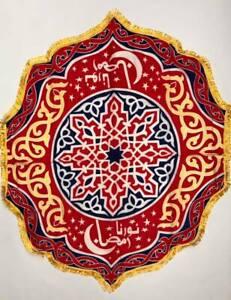 Cloth Light FabricTablecloth Egyptian traditionl Ramadan102x85cm نورنا رمضان