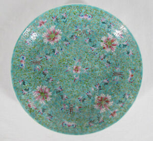 Chinese Late Qing Canton Ware Famille Rose Dish Guangxu Period Late 1800's yqz