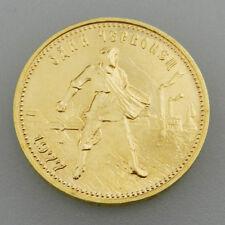 Russland UdSSR - Tscherwonez 10 Rubel von 1977 in Gold   - B3325!