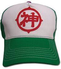 *New* Dragon Ball Z: Kami Logo Cap by Ge Animation