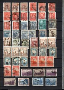Argentina 56 Perfin Stamps USED Very Nice Lot. (1)