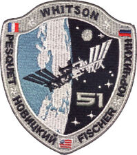 International Space Station - Expedition 51 - Embroidered Patch 10.5cm x 9cm