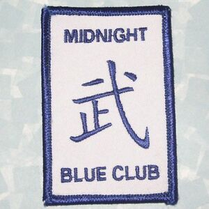 "Midnight Blue Club Patch - Martial Arts - Oklahoma - Kansas -  2"" x 3"""