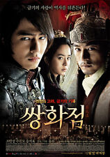 """KOREAN MOVIE""""A FROZEN FLOWER""""ORIGINAL DVD ENG Subtitle REGION 3"""