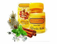 Sri Lankan 100% Natural Siddhalepa Ayurvedic Herbal Balm Siddhalepa Balm