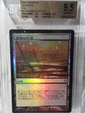 MTG Marsh Flats Foil Japanese ZE BGS9.5