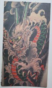 ORIGINAL vintage japanese tattoo photo dragon irezumi horiyoshi 1 yakuza 4x7