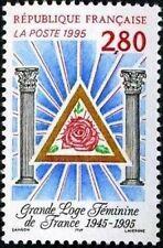 France Yvert Num 2967 ** Francs Maçon  1995