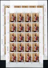 La Cina PRC 2003-17 famous Ancient generale Yue Fei 3476-78 set arco ** MNH
