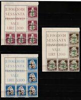 S37651 Trieste A MNH 1950 Block Angle Di 5 Tobacco 3v Sas. 11/13 Note