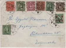 CHINA 1937 beautiful cover, 8 different stamps SPECIAL! Very Interesting!