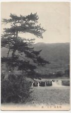 Japan; A Waterfall of Hirakawa at Yabakei PPC, Moji PMK, Undivided Back