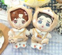 15/20cm KPOP Daniel EXO SUGA Jungkook JIMIN V Plush Doll's Clothes Suit【No DOLL】