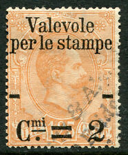 Italy # 62 Fine Used Issue - King Humbert I Parcel Post Stamp - S6156
