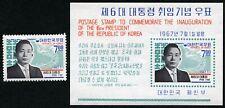 Korea South 1967 Präsident Park Chung-Hee Politik 587 + Block 257 Postfrisch MNH