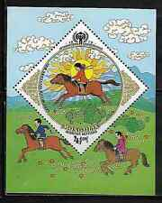 Mongolia B18 International Children's Year Mint NH