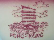 Hong Kong Small Soup  -