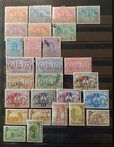 Timbre Paraguay (1952 à 1960) - Neuf * et oblitérés