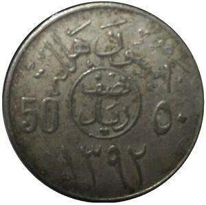 1972 (AH 1392) Saudi Arabia 50 Halala Coin