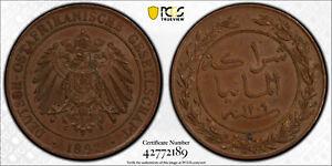 1892 German East Africa Pesa, PCGS MS63, RARE KEY DATE!