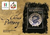 Micronesia 2012 - Wuxi Expo-Chinese Pottery Stamp- Souvenir Sheet - MNH