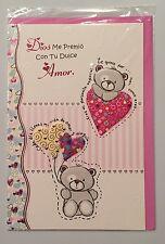 Love Romantic Card in Spanish - Tarjeta en Español Amor Eres Especial en mi Vida
