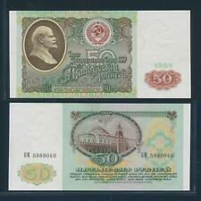 USSR RUSSIA 100 RUBLES P243 1991 LENIN KREMLIN UNC TONE CURRENCY MONEY BIL NOTE