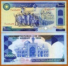 Iran, 10000 (10,000) Rials, ND (1981), P-134 (134c), UNC
