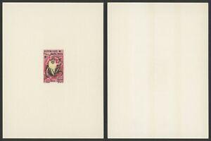 Upper Volta Imperforate Miniature Sheet Proof Essay Monkey Mint Stamp S947