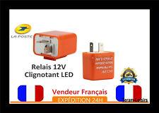 RELAIS CENTRALE 12V REGLABLE CLIGNOTANT LED SCOOTER MOTO QUAD ANTI ERREUR