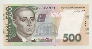 Ukraine 500 Hryven 2015 Pick 124.d UNC Uncirculated Banknote