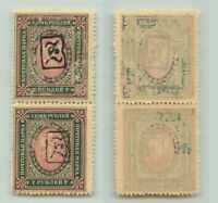 Armenia 1919 SC 47 mint black Type A vertical  pair . e9406