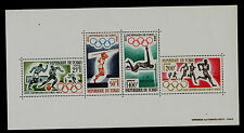 CHAD    SCOTT # C18a   MNH S/S OLYMPIC, SOCCER, JAVELIN, HIGH JUMP, RUNNERS