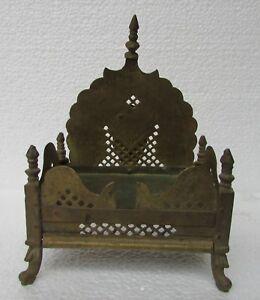 1940's Vintage Handcrafted Brass Jali Cut Idol / Statue Stand Pedestal / Throne