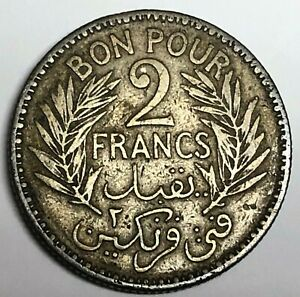 # C5206    TUNISIA    COIN,     TWO FRANCS   1945