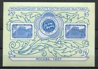 30661) Russia 1957 MNH Lenin Lib. S/S Scott #1979a