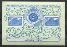 30661) RUSSIA 1957 MNH** Lenin Lib. S/S Scott#1979a