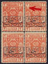 SAUDI ARABIA 1925 POSTAGE DUE 2p BLOCK OF 4 W/BLUE OVPT SG D94B INC PLATE VARIET