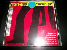 Various - Israeli Rock of the 60's - CD - 1993 - Hed Arzi