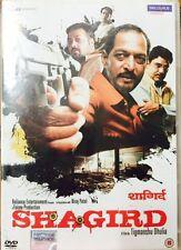 Shagird - Nana Patekar - Hindi Movie DVD / Region Free / English Subtitles