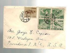 1952 Japan cover to USA with Athletic Meet Stamps block of 4 # 418-421