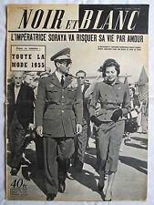 NOIR ET BLANC 496 IMPERATRICE SORAYA MODE 1955 LES ILES DE L'ESPACE