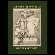 Vardges Sureniants Graphics Art Album Armenian Artist Painter Armenia