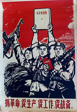Communist Chinese Propaganda Revolution Mao Poster 60's 70's Vintage Poster